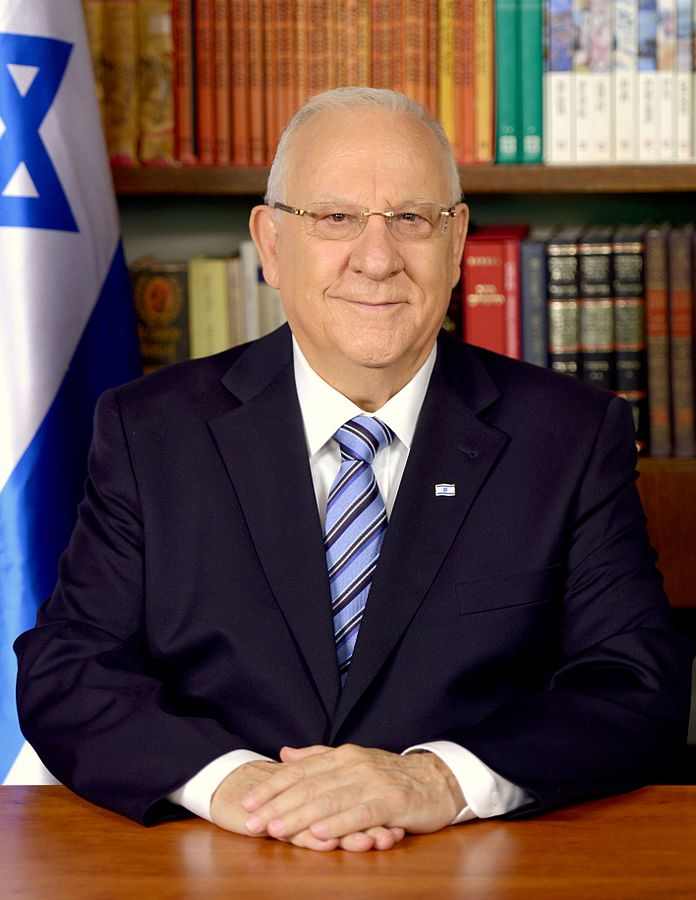Reuven Rivlin as the president of Israel 2014 Avi Ohayon