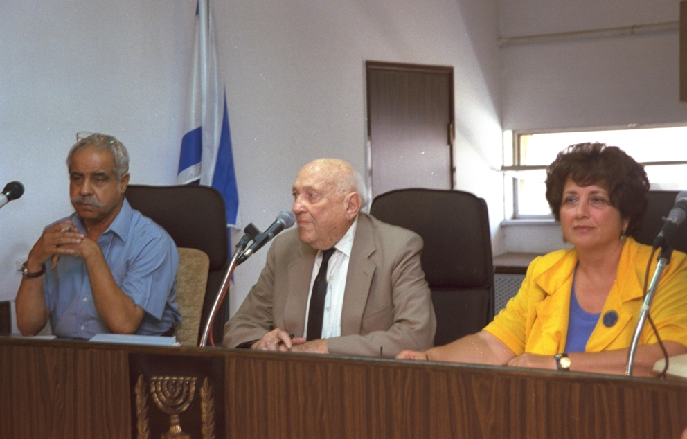 The Commission of Inquiry Investigating The Disappearance of Yemenite Children L R Major General. Res. David Maimon Judge Yehuda Cohen and Judge Dalia Koval 1997 Amos Ben Gershom